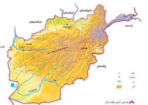 نقشه کشور افغانستان - درس بیستم مطالعات اجتماعی پایه ششم ابتدایی - کلاس اینترنتی ما - مطالعه موردی - مومکا - moeka.ir