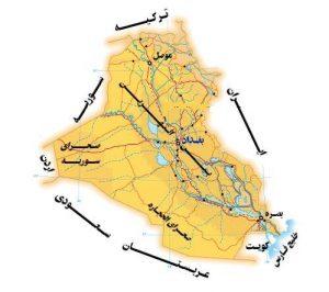 نقشه کشور عراق - درس بیستم مطالعات اجتماعی پایه ششم ابتدایی - کلاس اینترنتی ما - مطالعه موردی - مومکا - moeka.ir